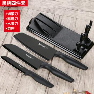 BAYCO 拜格 刀具套装组合 黑柄黑刃4件套