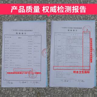 DO CHU 东厨 DC8888 陶瓷刀具套装砧板工具 少女粉