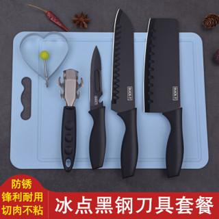 XIAO TIAN LAI 小天籁 刀具组合套装冰点黑钢5件套