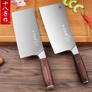SHIBAZI 十八子作 S1501-B+S1501-A 厨房刀具套装双刀 两件套