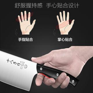 SHIBAZI 十八子作 S2907 刀具套装组合七件套