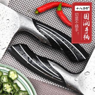 SHIBAZI 十八子作 JD-05 厨房家用刀具套装
