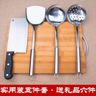 XIAO TIAN LAI 小天籁 厨房不锈钢刀具厨具套装家用组合24*34*1.8CM