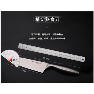Tupperware 特百惠 刀具组合菜刀组合六件套