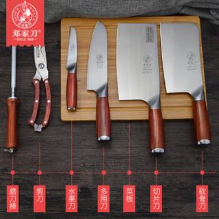 邓家刀 TD-193 不锈钢锻打 八件套套装刀