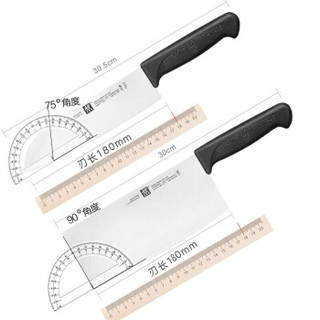 ZWILLING 双立人 38850-000-722 刀中片刀TwinEnjoy系列