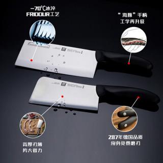 ZWILLING 双立人 ZWZ905 刀具2件套装