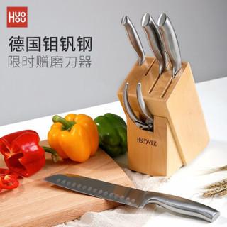 HUONIAO 火鸟 钢刀家用套装小米有品 六件套送磨刀器