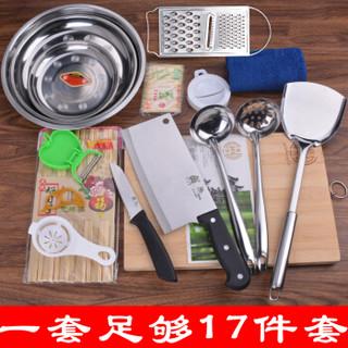 XIAO TIAN LAI 小天籁 厨房整套搭配刀具厨具套装