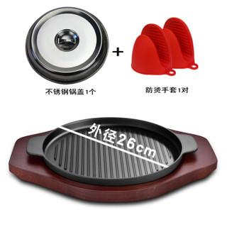 LongShengXiang 隆盛祥 煎锅家用 红色实木+圆盘外径26cm+锅盖+防烫手套