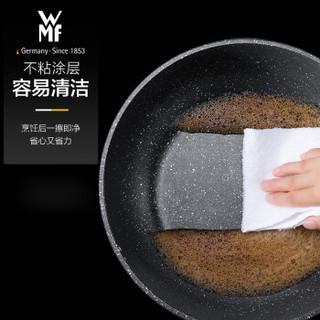 WMF 福腾宝 平底锅不粘锅 26cm 麦饭石色