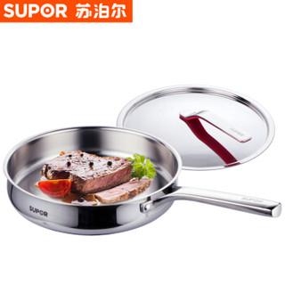 SUPOR 苏泊尔 SJ26R6 煎炒锅牛排锅平底锅 26cm 不锈钢色