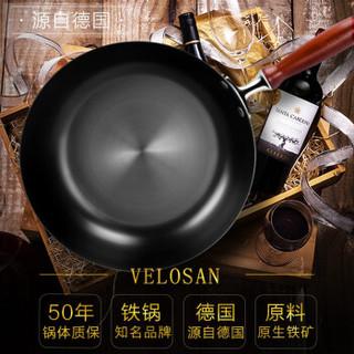 Velosan 煎锅牛排煎锅平底锅 28cm煎锅 黑色