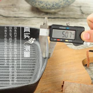 鼎府 铸铁锅平底锅加厚生铁条纹牛排锅 24cm 黑色