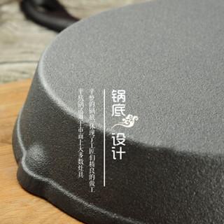 鼎府 铸铁锅 24cm加玻璃盖 黑色