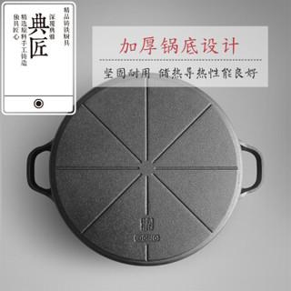 典匠 34双耳煎锅 双耳铸铁平底锅 34cm 黑色