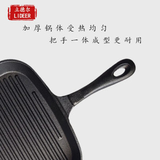 Xinlong LiDeEr 立德尔 牛排煎锅煤气电磁炉通用 24cm 黑色