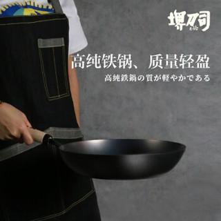 STEELTECH 堺刀司 NT-31205 铁锅无涂层平底煎锅 26cm 黑色