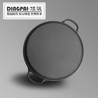 Dingpai 顶派 煎锅平底锅铸铁 单锅无盖直径30cm 黑色