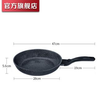 ZENEZ 尚膳厨 D-255 韩国原装进口 28CM 黑色