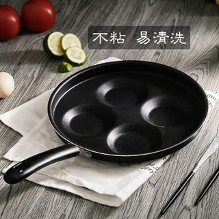 夕川 蛋饺锅神器四格煎蛋锅(电磁炉通用) 黑色