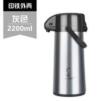 may flower 五月花 AYM-2200 家用保温气压壶  灰色