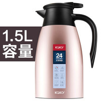kaka 咔咔 KSC-1500-1 304不锈钢按压欧式家用大容量热开水瓶香槟金   1500ml