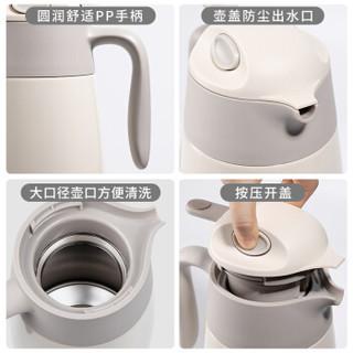 OPUS 家用大容量不锈钢便携保温瓶 暖心白  2L