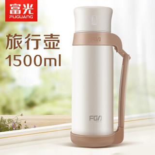 Fuguang 富光 FZ6051-1500 便携大容量保温壶 乳白色 1.5L