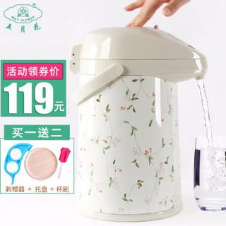 may flower 五月花 HAM-2200 五月花气压式热水瓶  小碎花2.2L