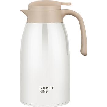 COOKER KING 炊大皇 VJ25B2 316不锈钢内胆大容量家用泡茶热水壶 白 2.5L
