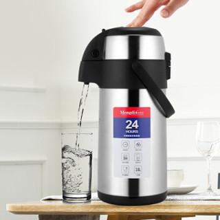 Mongdio MD-BWH-1 304不锈钢内胆按压式热水壶压力壶保温茶瓶家用  3L