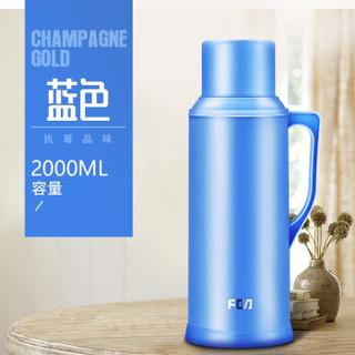 FGA FP1003 家用保温瓶塑料暖瓶  蓝色 2升