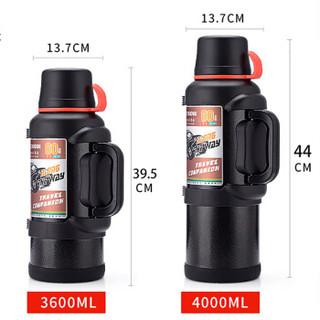 THTEAHOO TH 琪虎 琪虎 66159/66160 大容量便携车载旅行家用暖瓶 黑色  4.0L