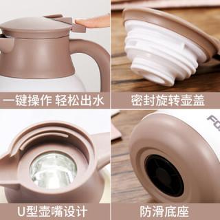 Fuguang 富光 大容量玻璃内胆保暖壶  白色1300ML