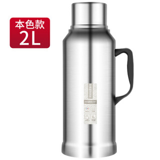 Tianxi 天喜 TBB133-2000 家用热水瓶大容量暖水壶 不锈钢本色2L