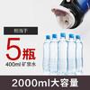 kaka 咔咔 KSO-2000-3 户外大容量保温瓶暖壶  黑色2L