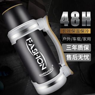 松道 SD-G2000-11 大容量暖壶热水瓶 黑色2.0L