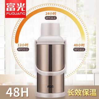 Fuguang 富光 FP1001 热水瓶家用玻璃内胆暖壶 金色 2.0L