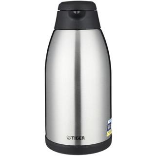 TIGER 虎牌 PWL-B20C 不锈钢便携式热水瓶真空保冷壶  XC  2L