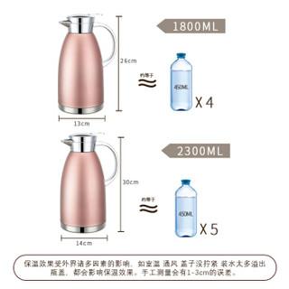 YITELAN 亿特蓝 304不锈钢保温壶家用热水瓶 北欧粉1.8升