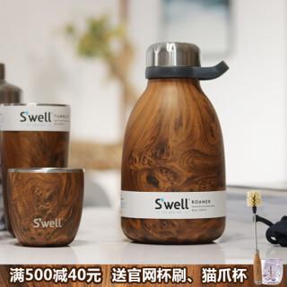 茗师集 漫游者系列 运动户外不锈钢水壶保温瓶 黄金1900ml