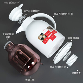 Tianxi 天喜 TBB124-1500 家用红胆保温瓶咖啡壶 白色1.5L