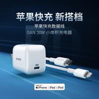 ANKER A2017 A8632 充电器充电头 30W