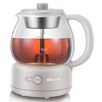 小熊(Bear)ZCQ-A10Q1 煮茶器养生壶 玻璃加厚迷你黑茶电茶炉小型办公室电热蒸汽泡煮茶壶 1升喷淋式