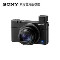 SONY 索尼 DSC-RX100M7 1英寸数码相机
