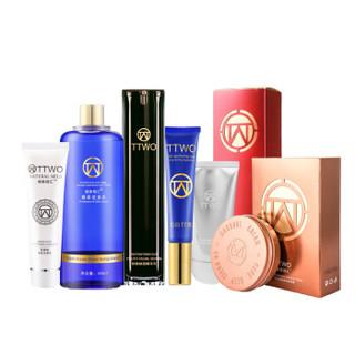 TTWO 尊萃活泉水微美商汇 新品护肤品套装洗面奶化妆品套盒补水爽肤水 7件套