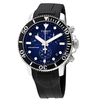 TISSOT 天梭 Seastar 1000 海星系列 T120.417.17.041.00 男士腕表