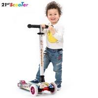 21stscooter滑板车拆卸涂鸦