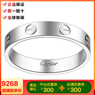 Cartier 卡地亚 LOVE系列18K铂金男女同款结婚戒指46 B4085100